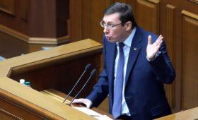 Генпрокурор Украины пообещал наказать телеканал за показ фильма с Путиным