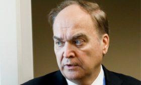Посол счел спекуляцией сообщения разведки США о ядерных испытаниях России