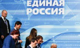 Рейтинг «Единой России» обновил минимум за последние 13 лет