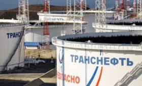 «Транснефть» заявила о выступлении «Роснефти» в роли ее недоброжелателя