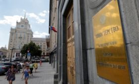 В правительство внесли законопроект о нефинансовой отчетности компаний