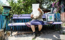 Итоги парламентских выборов на Украине. Главное