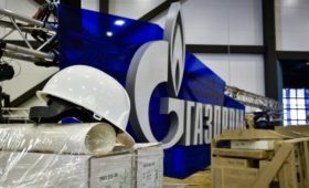 «Газпром» объединит строительную и ремонтную «дочки» в едином подрядчике