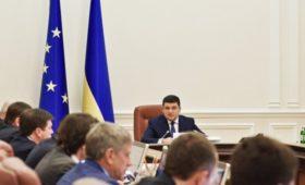 СБУ заподозрила зама Гройсмана в создании схемы хищений из бюджета
