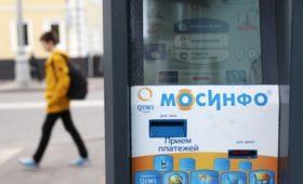 Банки предупредили о сокращении платежных терминалов из-за нового закона