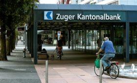 Банки в Швейцарии начали доплачивать заемщикам за кредиты