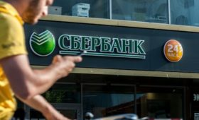 СМИ сообщили об обсуждении «развода» Сбербанка и «Яндекса»