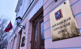 Оппозиционеры заявили об отказе в регистрации на выборы в Мосгордуму
