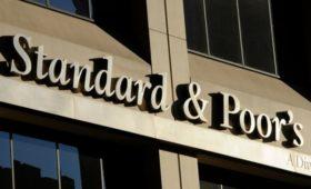 S&P оставил российский рейтинг без изменений