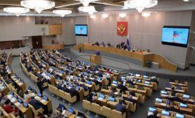 Госдума уточнила определение шпионских устройств