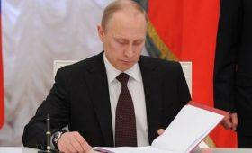 В. Путин подписал закон оштрафах занезаконную продажу билетов наЕвро-2020