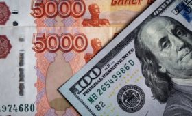 «Индекс бигмака» назвал рубль самой недооцененной валютой в мире