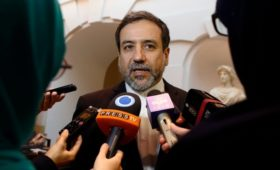 Иран счел захват своего танкера в Гибралтаре нарушением ядерной сделки