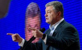 На Украине завели 11 уголовных дел против Порошенко и его команды