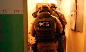 ФСБ пресекла деятельность ячейки ИГ в Ростовской области