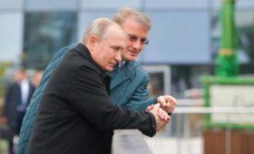 Греф попросил Путина поддержать Антипинский НПЗ