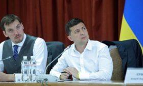 В команде Зеленского раскрыли план экономических реформ на Украине