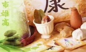 Эксперты развеяли мифы о китайской медицине