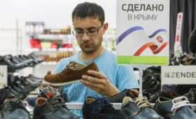 Власти Крыма подали в суд на производителя обуви Zenden