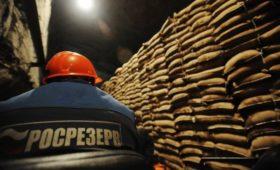 Властям предложили распечатать Росрезерв для снижения цен на бензин