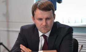 Орешкин потребовал расследовать раннюю публикацию данных Росстата ЦБ