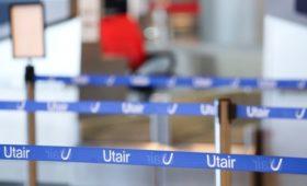 Банк «Россия» подал иск к авиакомпании Utair на 155 млн руб.