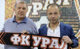 Президент «Урала» похвалил команду запроигранный матч
