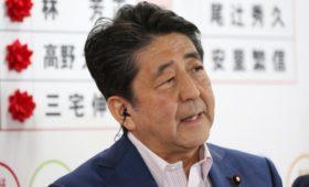 Абэ понадеялся на прогресс в заключении мира с Россией до 2021 года