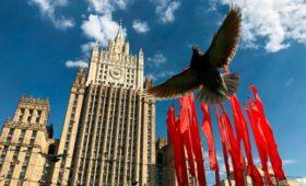 МИД России ответил на мат в эфире грузинского телеканала «Рустави 2»