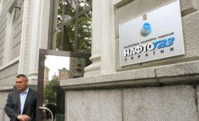 «Нафтогаз» сообщил об отклоненных двумя судами апелляциях «Газпрома»