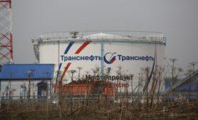 СМИ узнали о проблемах с грязной нефтью еще до инцидента с «Дружбой»