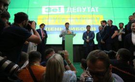 Как вышедшая из сериала партия Зеленского устроила революцию без Майдана