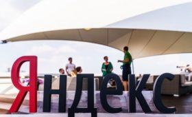 Эксперты назвали неизбежным переход «Яндекса» государству