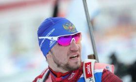 Лучшему российскому биатлонисту предложили невыпендриваться