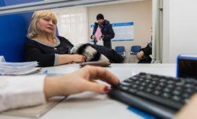 ЦБ предложил отложить реформу накопительной пенсии