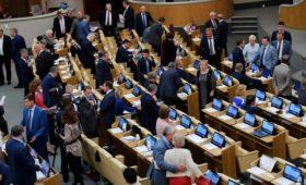 Госдума изучит мировой опыт парламентского контроля над правительствами