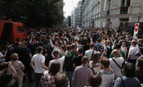 Полиция сообщила о 3,5 тыс. участников митинга в Москве