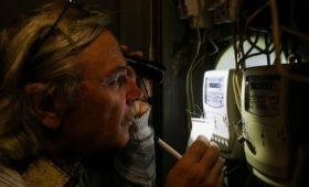 Минэк предложил выделить 400 млрд руб. на оплату энергии для населения