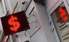 Рубль подорожал после заявления главы ФРС США