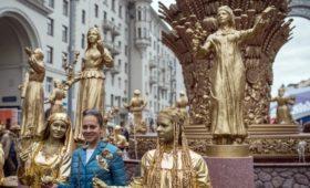 День города в Москве отметят маскарадом и косплеем