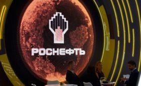 «Роснефть» снизила долг на 800 млрд руб.