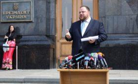 Партия Зеленского подготовила почти 500 поправок в Конституцию Украины