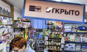 «Почта России» попросила ₽85 млрд на создание «Центров притяжения»