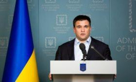 Климкин предсказал бегство половины украинцев за рубеж