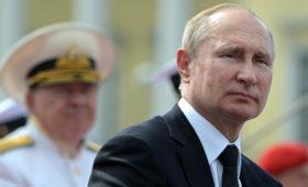Путин назвал условие размещения Россией ракет средней и меньшей дальности