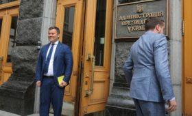 В офисе Зеленского не нашли заявлений об отставке членов его команды