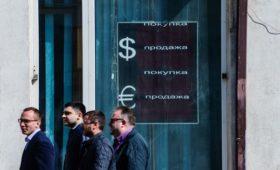 Рубль отыграл падение вслед за ценами на нефть