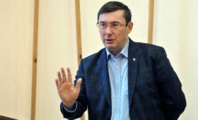 Генпрокурор Украины назвал статус Порошенко по уголовным делам