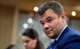 Богдан сообщил о готовых заявлениях на увольнение сотрудников Зеленского