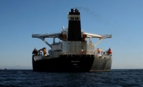 Гибралтар отказался задержать иранский танкер по требованию США